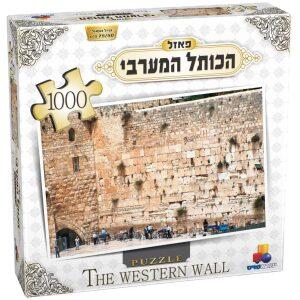 הכותל המערבי – 1000 חלקים