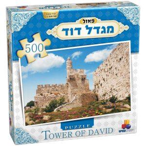 מגדל דוד – 500 חלקים