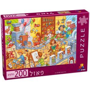 פאזל 200 חלקים 7970 – ישראטויס