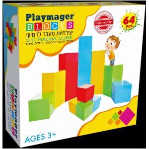קוביות מגנטיות 64 חלקים – playmager bloks